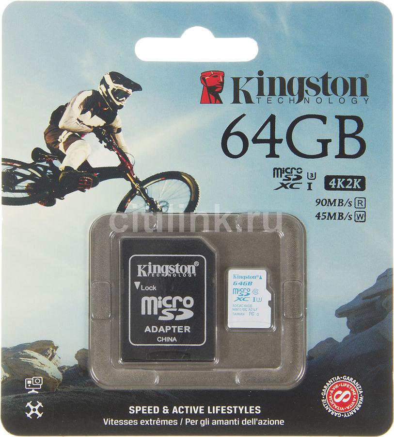 Карта памяти microSDXC UHS-I U3 KINGSTON 64 ГБ, 90 МБ/с, Class 10, SDCAC/64GB,  1 шт., переходник SD