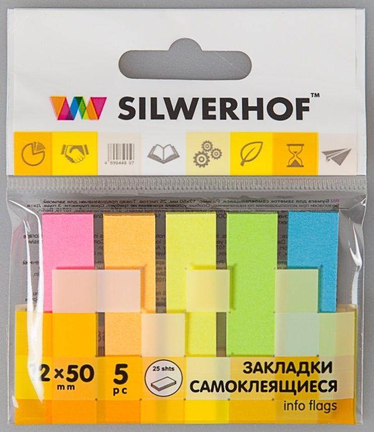 Закладки самокл. бумажные Silwerhof 682247-00 12x50мм 5цв.в упак. 25лист европодвес