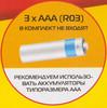 Универсальный фонарь ЯРКИЙ ЛУЧ Optimus Pocket, оранжевый  / черный,  3.5Вт вид 12