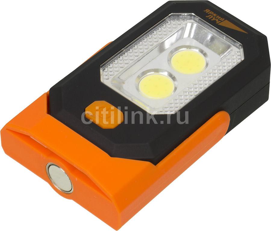 Купить Универсальный фонарь ЯРКИЙ ЛУЧ Optimus Pocket, оранжевый / черный в интернет-магазине СИТИЛИНК, цена на Универсальный фонарь ЯРКИЙ ЛУЧ Optimus Pocket, оранжевый / черный (420244) - Москва