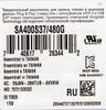 "SSD накопитель KINGSTON A400 SA400S37/480G 480Гб, 2.5"", SATA III вид 7"
