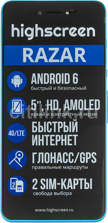 Смартфон HIGHSCREEN Razar  синий