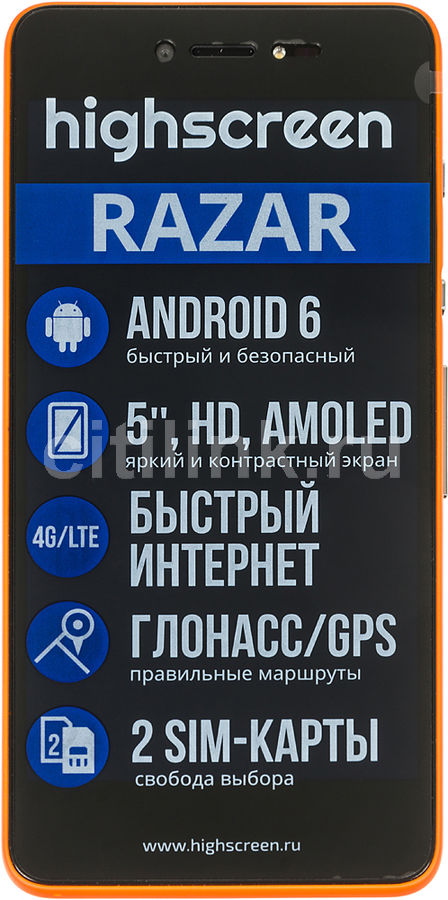 Смартфон HIGHSCREEN Razar  оранжевый/красный
