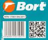 Технический фен BORT BHG-1600-P [91271051] вид 10