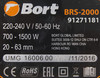 Сварочный аппарат BORT BRS-2000,  кейс [91271181] вид 8