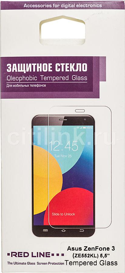 Защитное стекло REDLINE для Asus ZenFone 3 ZE552KL,  1 шт [ут000009283]