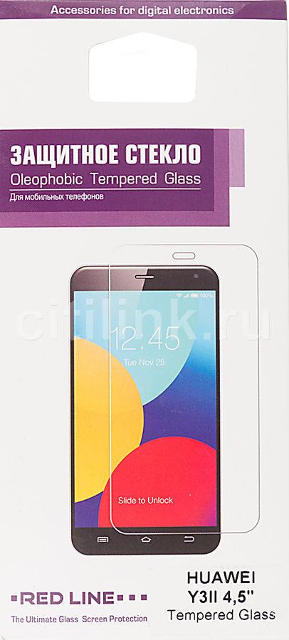Защитное стекло REDLINE для Huawei Y3II,  1 шт [ут000009142]