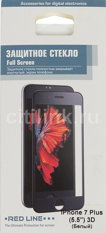 Защитное стекло REDLINE для Apple iPhone 7 Plus,  1 шт, белый [ут000009793]