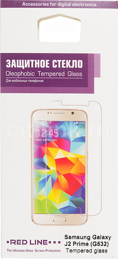 REDLINE Samsung Galaxy J2 Prime G532 1 000009905