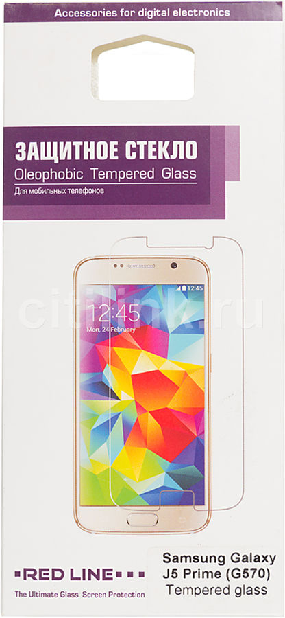 Защитное стекло REDLINE для Samsung Galaxy J5 Prime G570,  1 шт [ут000009909]