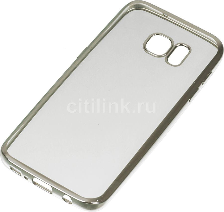 Чехол (клип-кейс) REDLINE iBox Blaze, для Samsung Galaxy S7, серебристый [ут000009714]