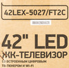 LED телевизор BBK 42LEX-5027/FT2C