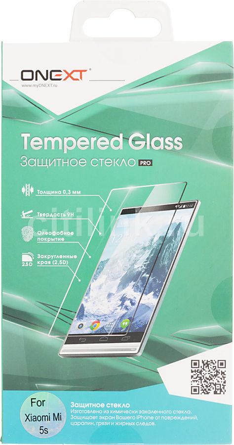 Защитное стекло ONEXT для Xiaomi Mi 5s,  1 шт [41202]