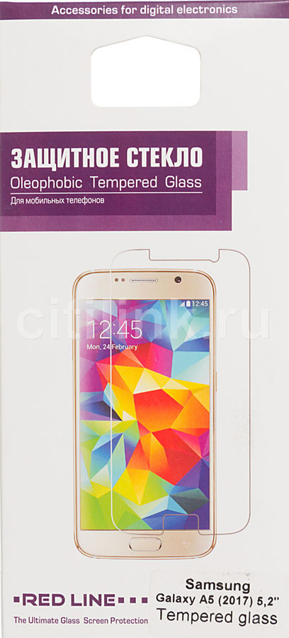 Защитное стекло REDLINE для Samsung Galaxy A5 2017,  1 шт [ут000010241]