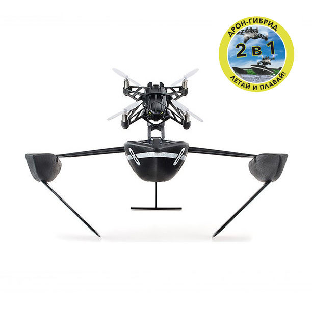 Квадрокоптер PARROT Minidrone Hydrofoil Orak, с камерой, черный [pf723403]