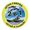 Квадрокоптер PARROT Minidrone Hydrofoil Orak, с камерой, черный [pf723403] вид 5