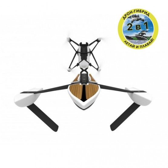 Квадрокоптер PARROT Minidrone Hydrofoil NewZ, с камерой, белый [pf723404]