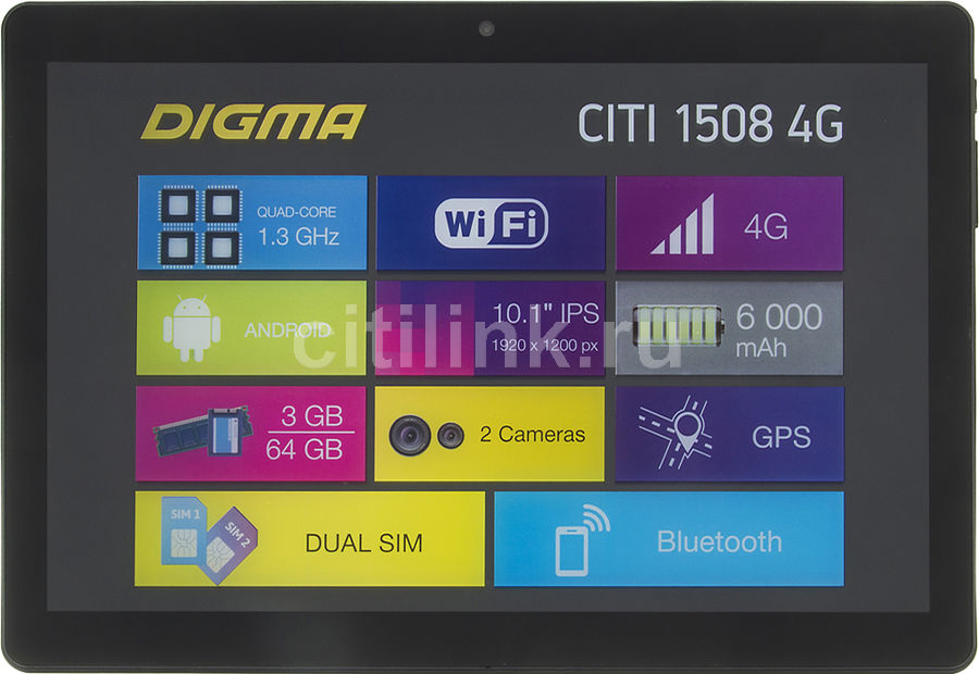 Планшет DIGMA CITI 1508 4G, 3Гб, 64GB, 3G, 4G, Android 7.0 черный [cs1114ml]