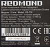 Весы напольные электронные Redmond RS-738 макс.180кг красный(Б/У) вид 5