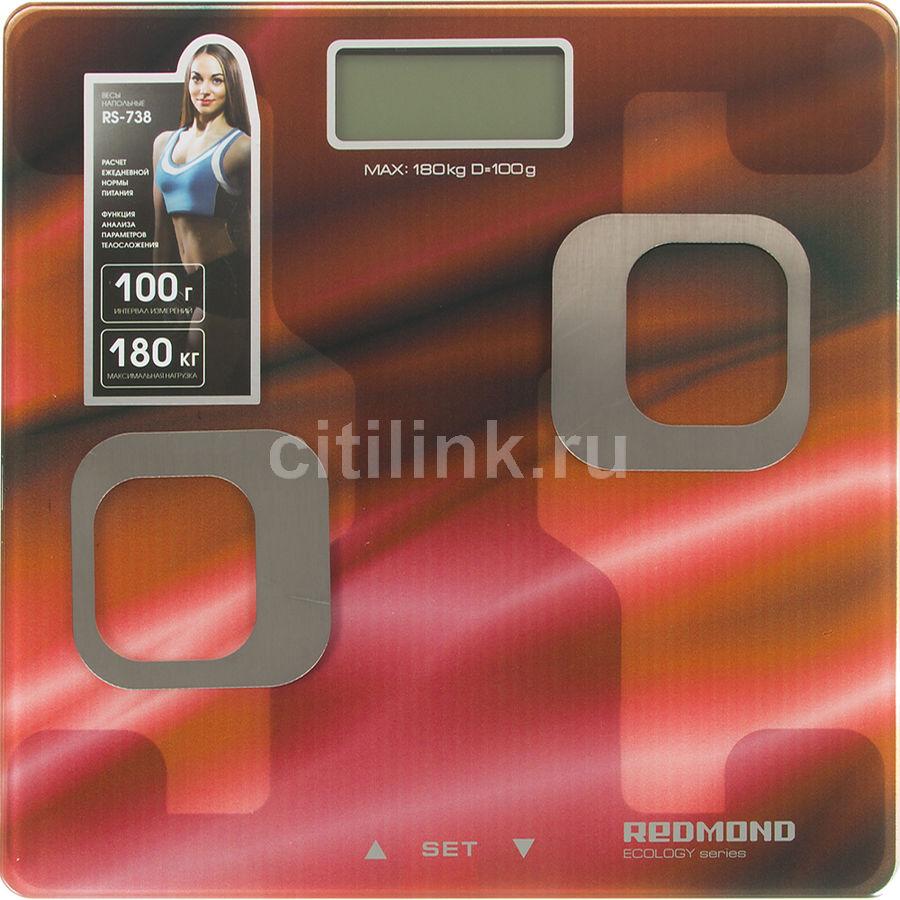 Весы напольные электронные Redmond RS-738 макс.180кг красный(Б/У)