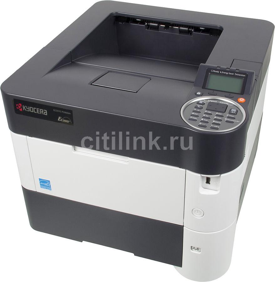 Принтер лазерный Kyocera P3060dn (1102T63NL0) A4 Duplex Net (отремонтированный)