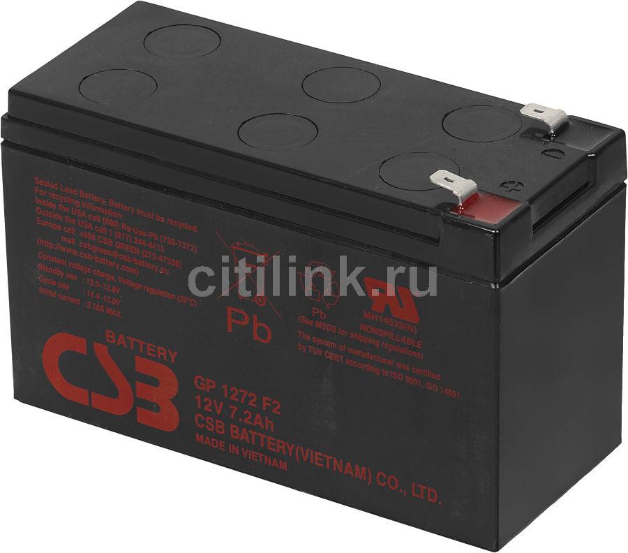 Батарея для ИБП CSB GP1272F2  12В,  7.2Ач