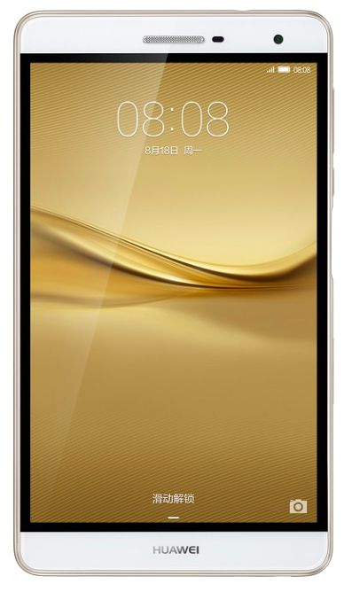Планшет HUAWEI MediaPad T2 7.0 PRO,  2GB, 16GB, 3G,  4G,  Android 5.1 золотистый [53016418]