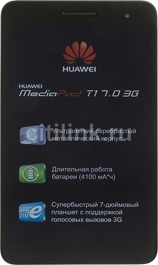 Планшет HUAWEI MediaPad T1 7.0,  1GB, 16GB, 3G,  Android 4.4 серебристый [53017623]
