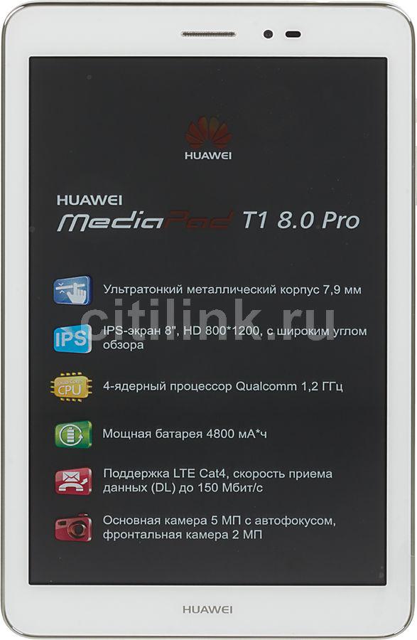 Планшет HUAWEI MediaPad T1 8.0,  1GB, 16GB, 3G,  4G,  Android 4.3 серебристый [53015433]