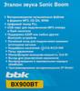 Аудиомагнитола BBK BX900BT черный 16Вт/CD/CDRW/MP3/FM(dig)/USB/BT (отремонтированный) вид 15