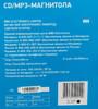 Аудиомагнитола BBK BX900BT черный 16Вт/CD/CDRW/MP3/FM(dig)/USB/BT (отремонтированный) вид 16