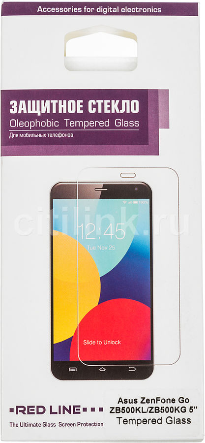 Защитное стекло REDLINE для Asus Zenfone Go ZB500KL/ZB500KG,  1 шт [ут000010286]