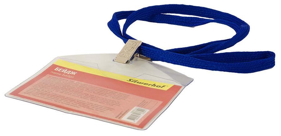 Бейдж Silwerhof 380002-00 95х55мм шнур:темно-синий полипропилен