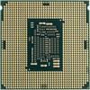 Процессор INTEL Core i7 7700K, LGA 1151 BOX вид 3