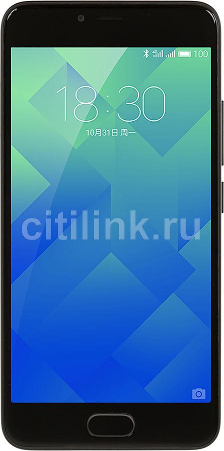 Смартфон MEIZU M5 16Gb,  MH611,  черный