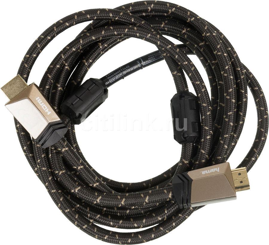 Кабель аудио-видео HAMA HDMI (m)  -  HDMI (m) ,  3м, GOLD ф/фильтр,  черный [00122211]