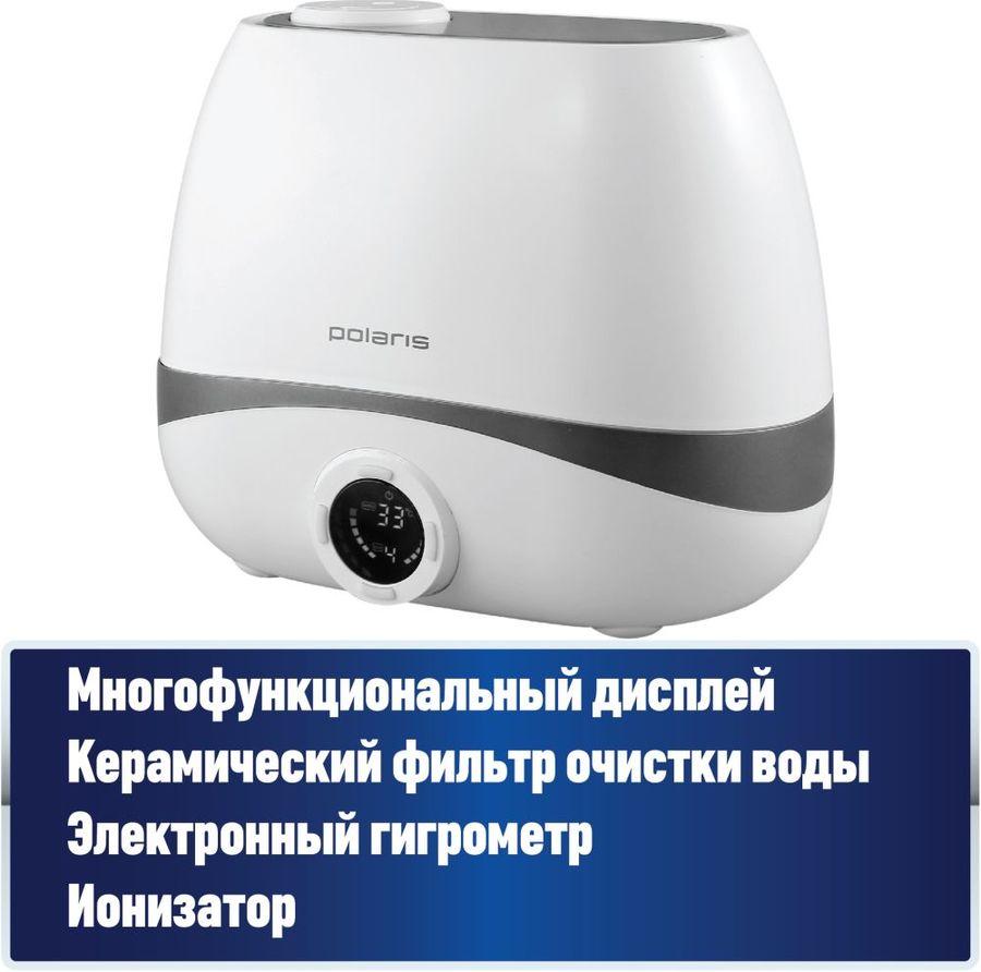 Увлажнитель воздуха POLARIS PUH 5806Di,  белый  / черный