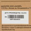 ИБП IPPON Innova G2 3000,  3000ВA вид 21