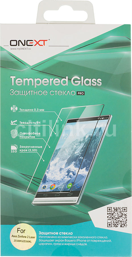 Защитное стекло ONEXT для Asus Zenfone 2 Laser ZE500KG/ZE500KL, 1 шт [41051] ipod video 30gb 60gb 80gb lcd screen original
