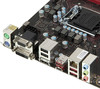 Материнская плата MSI B250M GAMING PRO LGA 1151, mATX, Ret вид 4