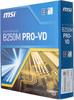 Материнская плата MSI B250M PRO-VD, LGA 1151, Intel B250, mATX, Ret вид 6