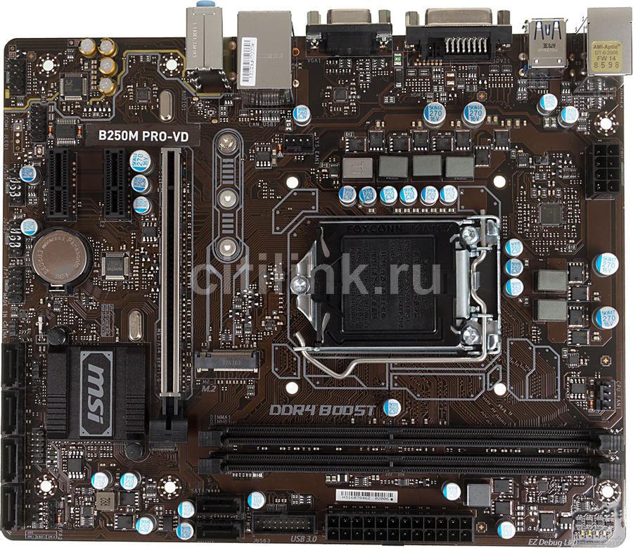 Материнская плата MSI B250M PRO-VD, LGA 1151, Intel B250, mATX, Ret