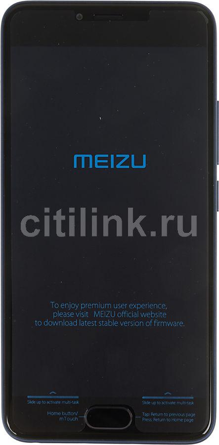 Смартфон MEIZU M5 MH611  16Gb, синий