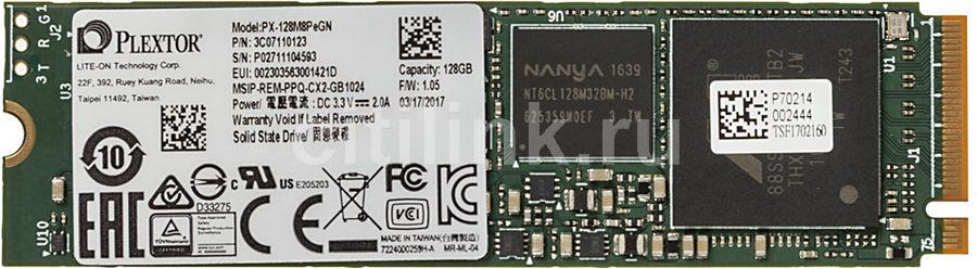 SSD накопитель PLEXTOR M8Pe PX-128M8PeGN 128Гб, M.2 2280, PCI-E x4