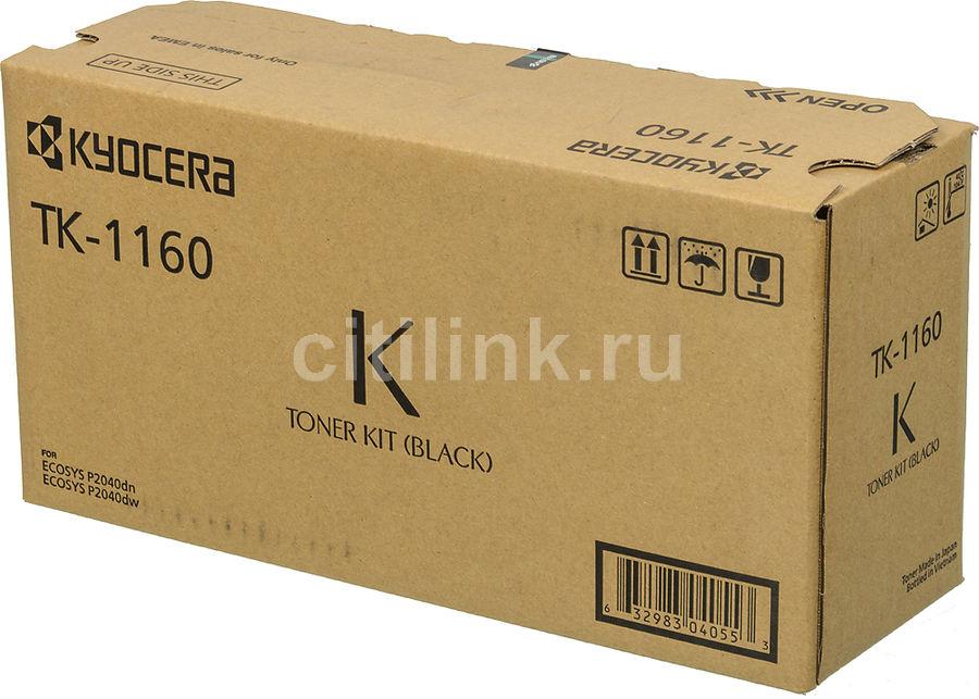 Картридж KYOCERA TK-1160 черный