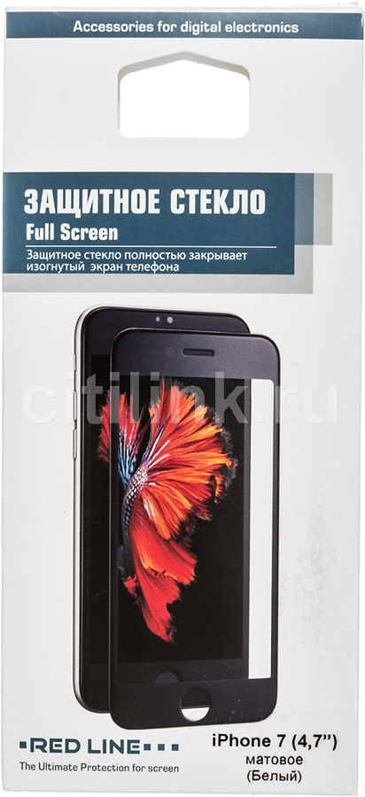 Защитное стекло REDLINE для Apple iPhone 7,  1 шт, белый [ут000009982]