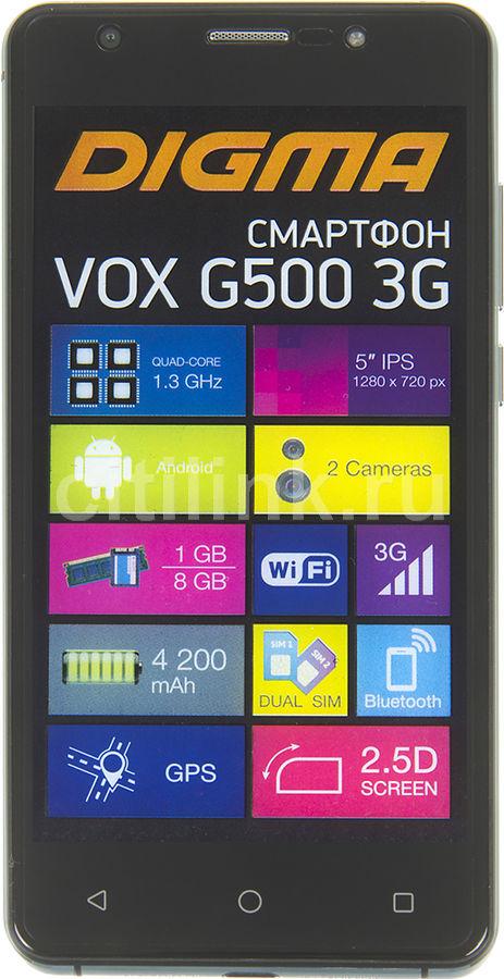 Смартфон DIGMA G500 3G VOX,  черный