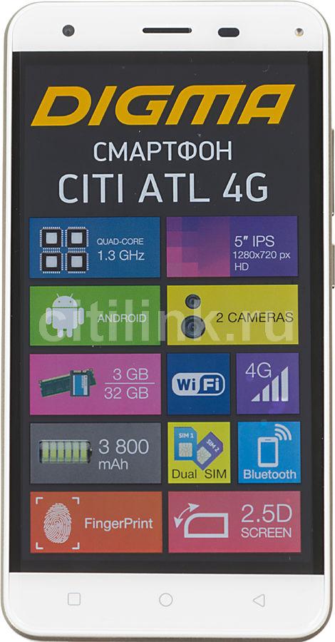 Смартфон DIGMA ATL 4G CITI,  белый