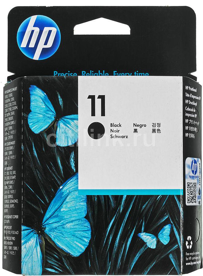 Печатающая головка HP 11 черный [c4810a]