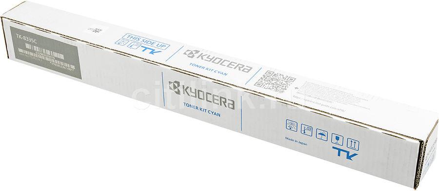 Картридж KYOCERA TK-8335C голубой